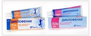 Диклофенак Гель Инструкция По Применению Цена В Украине - фото 8