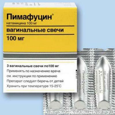свечи папаверина инструкция по применению в гинекологии - фото 10