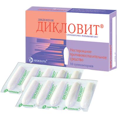 диклофенак свечи ректально инструкция по применению в гинекологии - фото 3