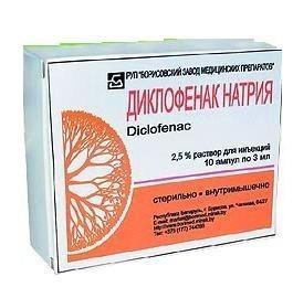 инструкция к диклофенаку в ампулах - фото 3