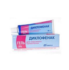 Диклофенак Гель Инструкция По Применению Цена В Украине - фото 9