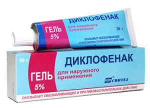 дифталь глазные капли инструкция цена украина - фото 9
