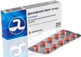 диклофенак таблетки инструкция по применению