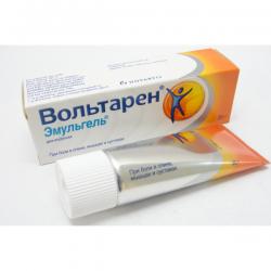 индометацин инструкция по применению мазь цена украина