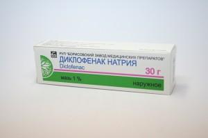 гель индометацин инструкция по применению цена отзывы аналоги - фото 3