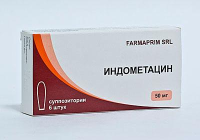 диклофенак свечи ректально инструкция по применению в гинекологии - фото 2